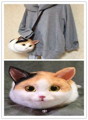 【德興生活館】新品日本貓咪手袋微博貓咪手袋提包逼真背包少女爆款送禮 Pico日本同款1:1原版