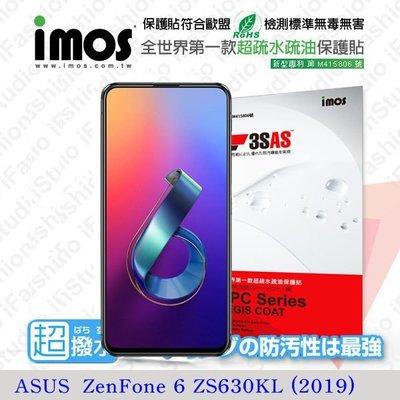 【愛瘋潮】華碩 ASUS ZenFone 6 ZS630KL (2019) iMOS 3SAS 防潑水 防指紋 疏油疏水