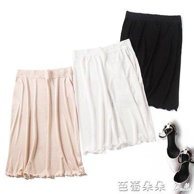 襯裙 夏季新品桑蠶絲針織真絲半身裙蕾絲花邊襯裙打底裙女