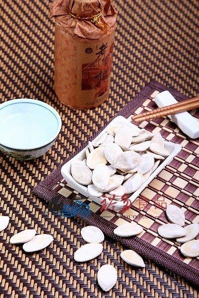 愛饕客【白瓜子】香醇酥脆!粒粒好口感,年節必備!!另有綠茶瓜子、奶油葵瓜子、五香瓜子