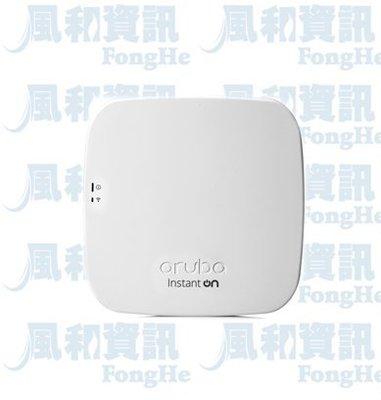 Aruba Instant On AP11 2x2 11ac Wave2 企業型雙頻無線基地台【風和網通】