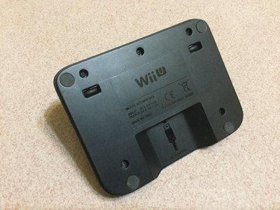 任天堂 Wii U GamePad 座充/充電座(本商品不含GamePad及電源線)