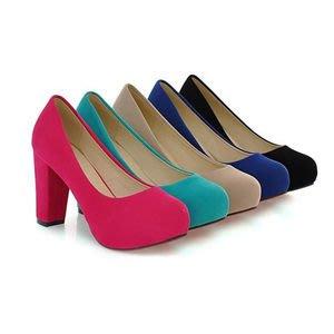 時尚百搭圓頭磨砂粗跟防水台氣質優雅婚鞋高跟鞋-黑/杏/藍/綠/紅(34-39)【3744488202485】