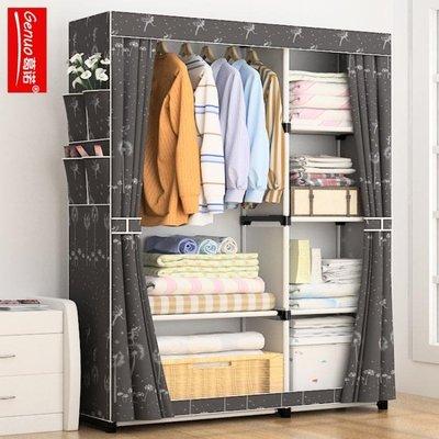 【Miosio】 衣櫃 衣櫃簡易布衣櫃衣櫥布藝折疊收納簡約現代經濟型雙人組裝宿舍櫃子TMN-82133