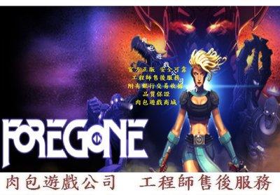 PC版 肉包遊戲 官方正版 繁體中文 放棄 STEAM Foregone