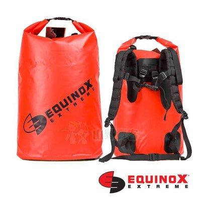 【山野賣客】Equinox 50公升(後背式) 紅色 100% 防水袋 泛舟 浮潛 溯溪 衝浪 海釣 釣魚 46063