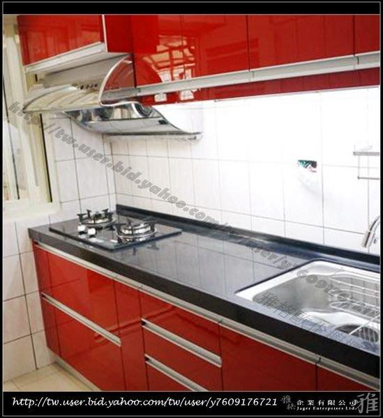 【雅格廚櫃】工廠直營~雙一字廚櫃、流理台、廚具、結晶鋼烤、含櫻花三機
