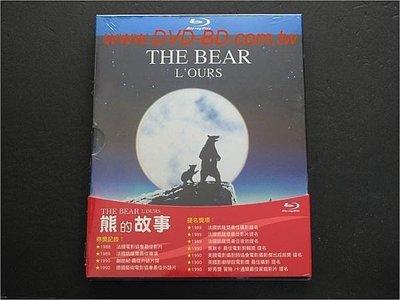 [藍光BD] - 熊的故事 The Bear L`ours ( 台灣正版 ) - 絕佳的跟蹤拍攝與剪輯,展現熊的情感