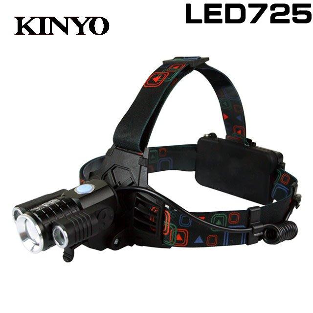 ☆台南PQS☆KINYO 超亮LED 旋轉三頭變焦頭燈 LED725 T6 LED超高亮度燈泡  三燈頭設計