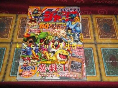 東京都-遊戲王卡-黑暗神鳥(VJMP-JP029)(金亮)全新含書未拆 現貨