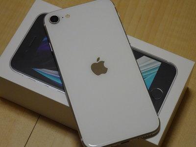 Apple iPhone SE2 二代 功能正常無摔機2020白色款128GB附全新配件未使用贈送UAG保護殼9H保護貼