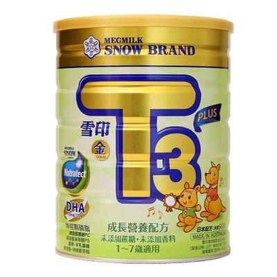 全新轉賣SNOW雪印成長營養配方奶粉900g/罐 金T3 PLUS 新版