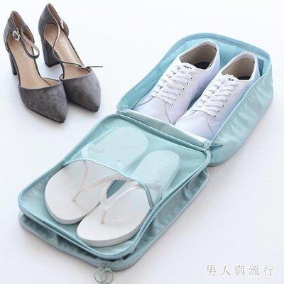 旅行收納袋旅行鞋子收納袋防塵裝鞋袋運動鞋包防潮收納包    XY3771