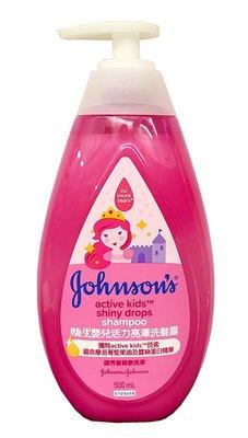 【B2百貨】 嬌生嬰兒活力亮澤洗髮露(500ml) 4710032520235 【藍鳥百貨有限公司】