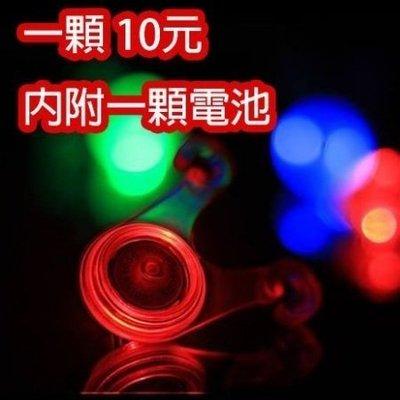 【熊愛露】買10送收1納網袋 營繩燈 營釘燈 帳篷燈 露營燈 警示燈 營燈 掛繩燈 青蛙燈