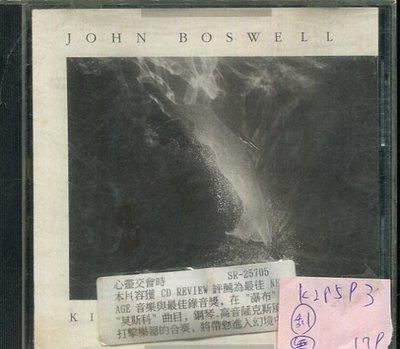 *真音樂* JOHN BOSWELL / KINDRED SPIRITS 二手 K28593 (無IFPI) (刮傷)