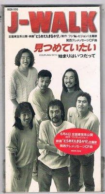 [鑫隆音樂]日語3吋單曲-J-WALK / COUPLING WITH / 原裝進口版 / MEDR-11016 / 全新