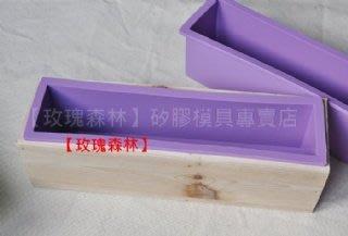 【乖乖媽手作】長土司模 1200ml (含木盒、不含蓋)