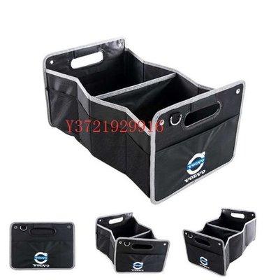 VOLVO 富豪 XC60 S60 V60 V40 XC90 XC40 汽車收納箱 儲物盒車用 後車廂置物箱 雜物整理