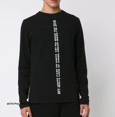 【ChicPop】OFF WHITE 長袖 棉質T恤 外套 6秋冬新款 黑色