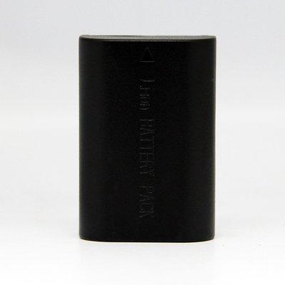相機電池大容量LP-E6電池適用佳能5D4相機5D3 5D2 5DS R 6D 7D60D數碼電池