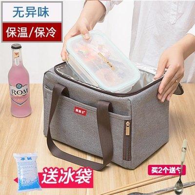 保溫飯盒袋手提便當包裝飯盒的袋子帶飯袋鋁箔保溫袋午餐包飯盒包