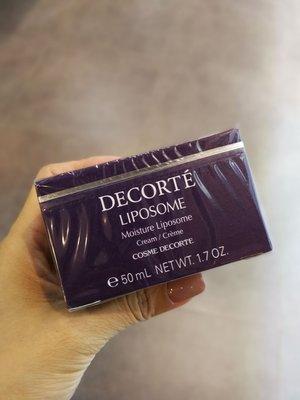 Cosme Decorte Cream 保濕霜
