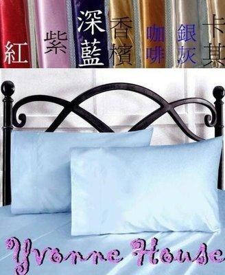 YR==YvH==PillowCase Silk 台灣長纖絲緞信封型薄枕套 全絲緞 多種顏色可選 藍綠粉金...(現貨)