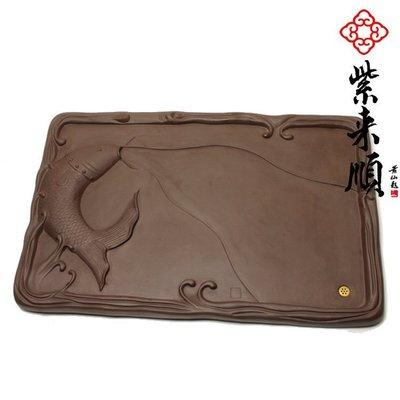 宜興紫砂茶盤套裝荷花茶盤手工茶船精品茶具52027