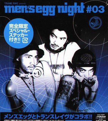 K - TRANCE RAVE Presents Men's egg night - 日版 - NEW