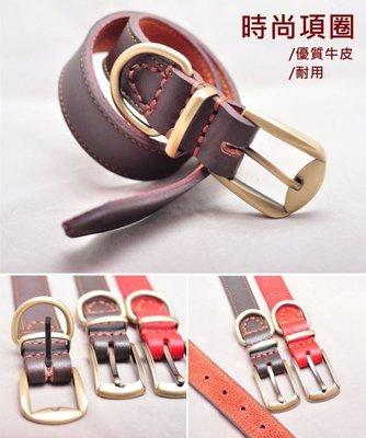 牛皮項圈-寵物項圈 時尚 高級 頂級牛皮 耐用 狗項圈 寵物用品 貓項圈(37-54cm)