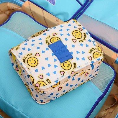 ♣生活職人♣【N26】加大加厚盥洗包 旅行收納包 有蓋防潑水加厚 旅行組 化妝包 洗漱包 旅行袋 防潑水旅行收納袋