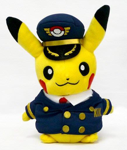 日本關西空港限定版 皮卡丘機長/空姐 制服玩偶