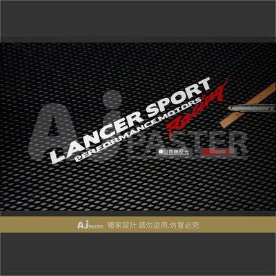 AJ-貨號159 RACING版 貼紙 (COLT+ LANCER OUTLANDER SAVRIN ZINGER 後檔