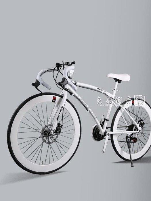 變速死飛自行車男女學生單車雙碟剎公路車成人實心胎充氣賽車細輪QM