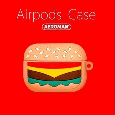 airpods pro 保護套 漢堡 速食 薯條 可樂 柴犬 秋田狗 鈴鐺 拍立得 麻將 珍奶 DJ