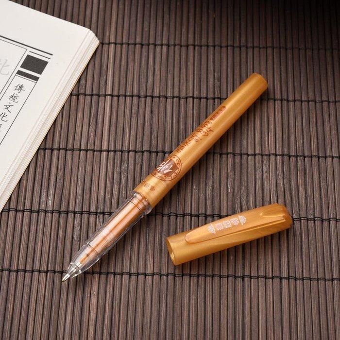 拍2送1 專用0.7金色抄經筆金粉檀香筆芯套裝大容量中性筆佛經抄經