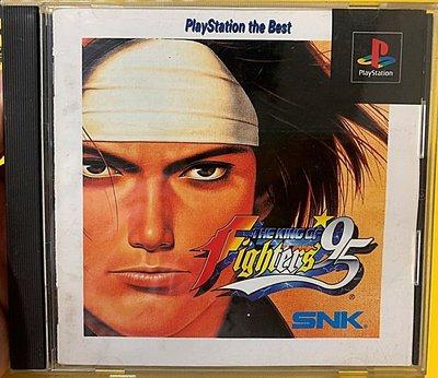 幸運小兔 PS遊戲 PS 格鬥天王 95 拳皇 95 KOF 95 PS3、PS2 主機適用 日版遊戲 C8