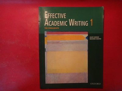 【愛悅二手書坊 15-18】Effective Academic Writing, Vol. 1: