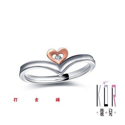 【打金鋪】 K'OR 蔻兒  「戒指女王」 K金鑽石尾戒  生日/情人節禮物  免運費~