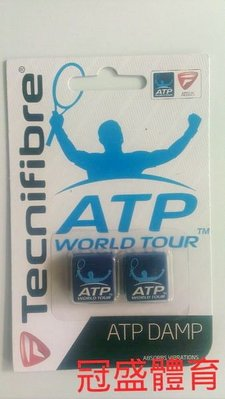 ≡冠盛體育≡2013年款 ATP Damp 避震器現貨 (白色/藍色)