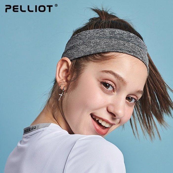 【露西小舖】Pelliot運動髮帶止汗帶束髮帶吸濕排汗髮帶洗臉束髮帶化妝髮帶運動頭帶透氣舒適彈力貼身適合健身瑜珈慢跑網球