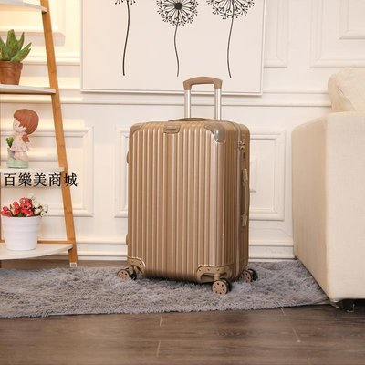 精選 時尚行李箱女全配色萬向輪拉桿箱可愛學生旅行箱20寸24寸密碼箱子
