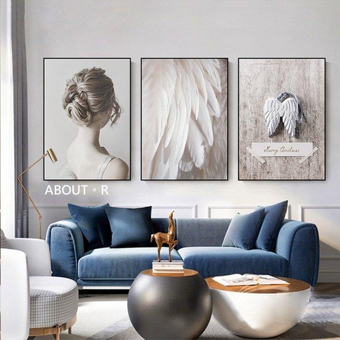 ABOUT。R 冷色調時尚北歐粉色羽毛小清新裝飾畫田園風客廳現代沙發牆面女裝店個性掛畫文創藝術人物英文版畫(3款可選)