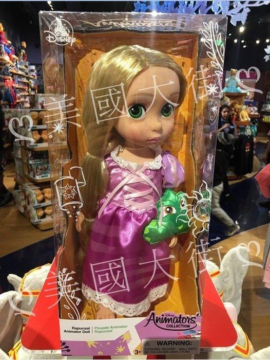 【美國大街】正品.美國迪士尼手繪Q版娃娃.限量珍藏版經典款 魔髮奇緣長髮公主樂佩公主 Disney Rapunzel