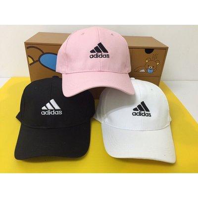 Adidas/愛迪達 老帽/鴨舌帽/棒球帽/GD款/情侶帽/急單專區/1-2個小時内快速出貨-現貨當天寄-