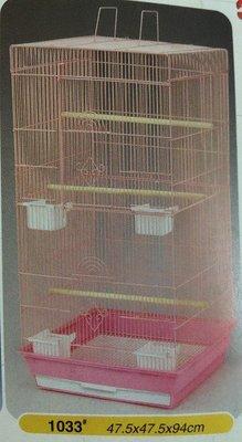 ❤❤夢工廠寵物家❤❤加高屋型鳥籠(也可當蜜袋鼯活動籠)