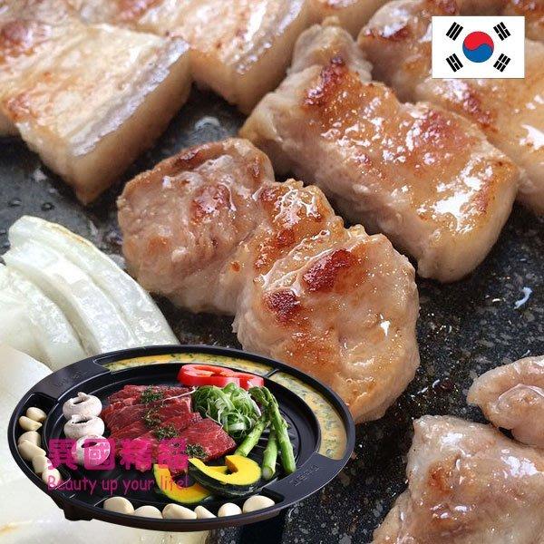 韓國 烤肉四格拼盤烤盤 韓式烤肉 室內 戶外 烤肉 烤盤 聚餐 露營 【特價】§異國精品§