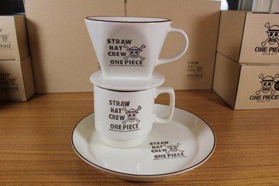 ☆海賊專賣店☆日版金證☆日本製 陶瓷 咖啡盤 咖啡杯 咖啡濾杯 三款一組 白色 ONE PIECE另售餐盤 海賊王航海王