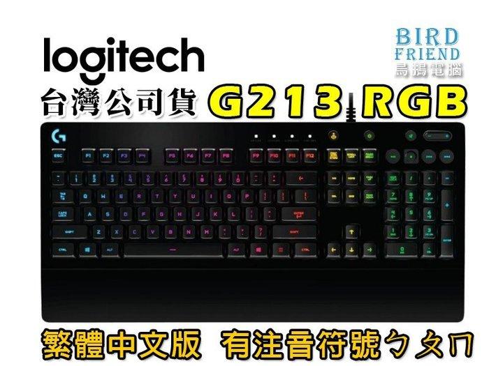 【鳥鵬電腦】logitech 羅技 G213 Prodigy RGB 遊戲鍵盤 防潑濺 一體式掌墊 調整型腳架 多媒體